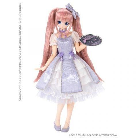 Lycee Mermaid a la mode Azone Doll poupées